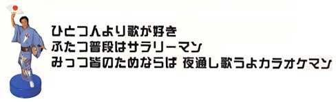 copy_karaoke[1].jpg